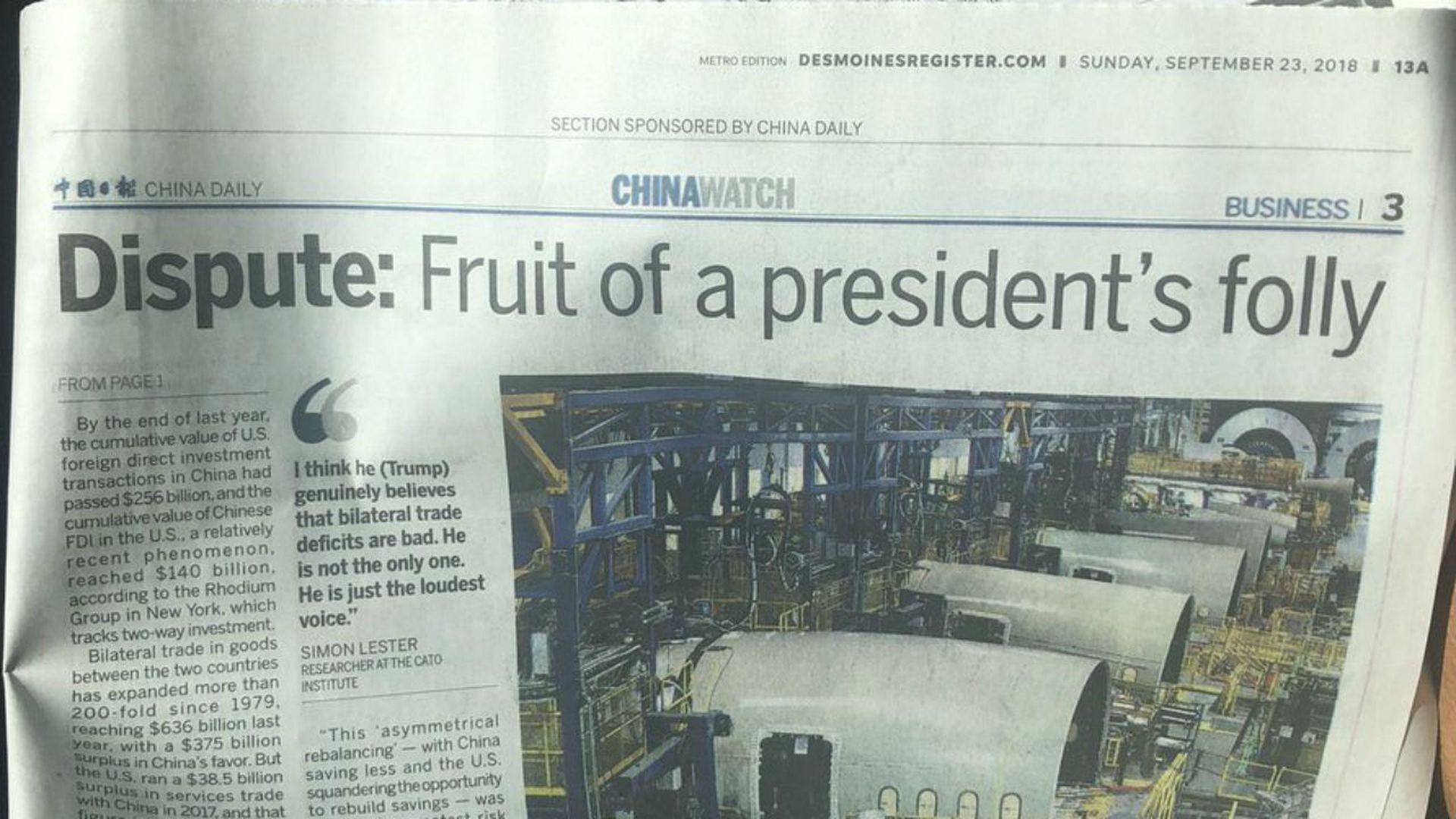 China ad in Des Moines Register