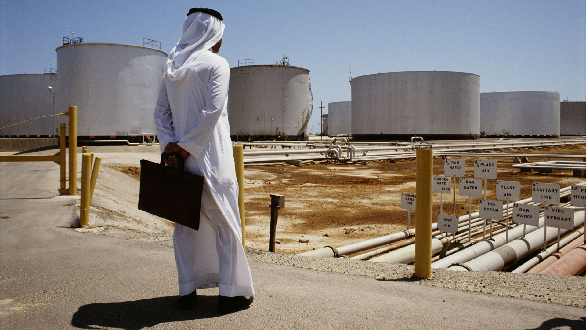 Oil giant Saudi Aramco sets initial IPO valuation at $1.7 trillion