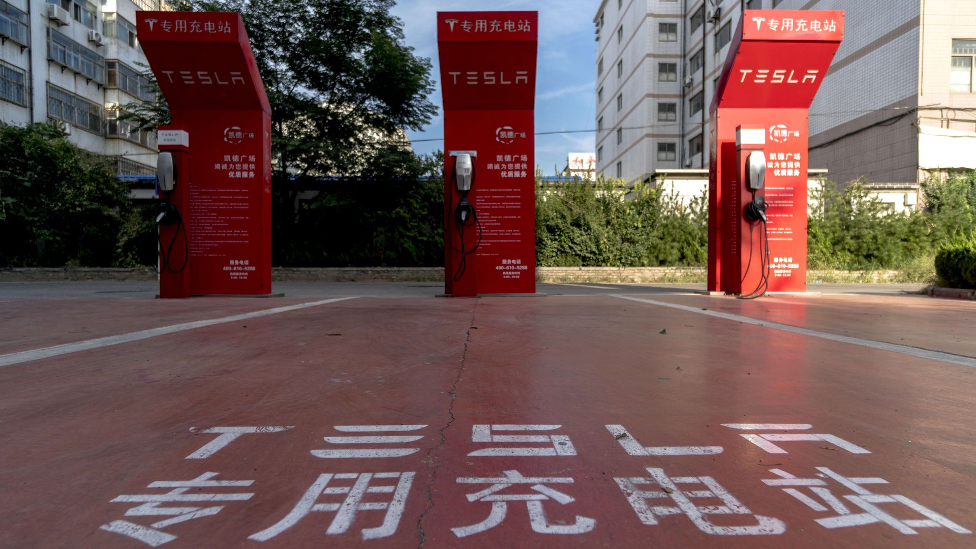 Tesla charging stations in China