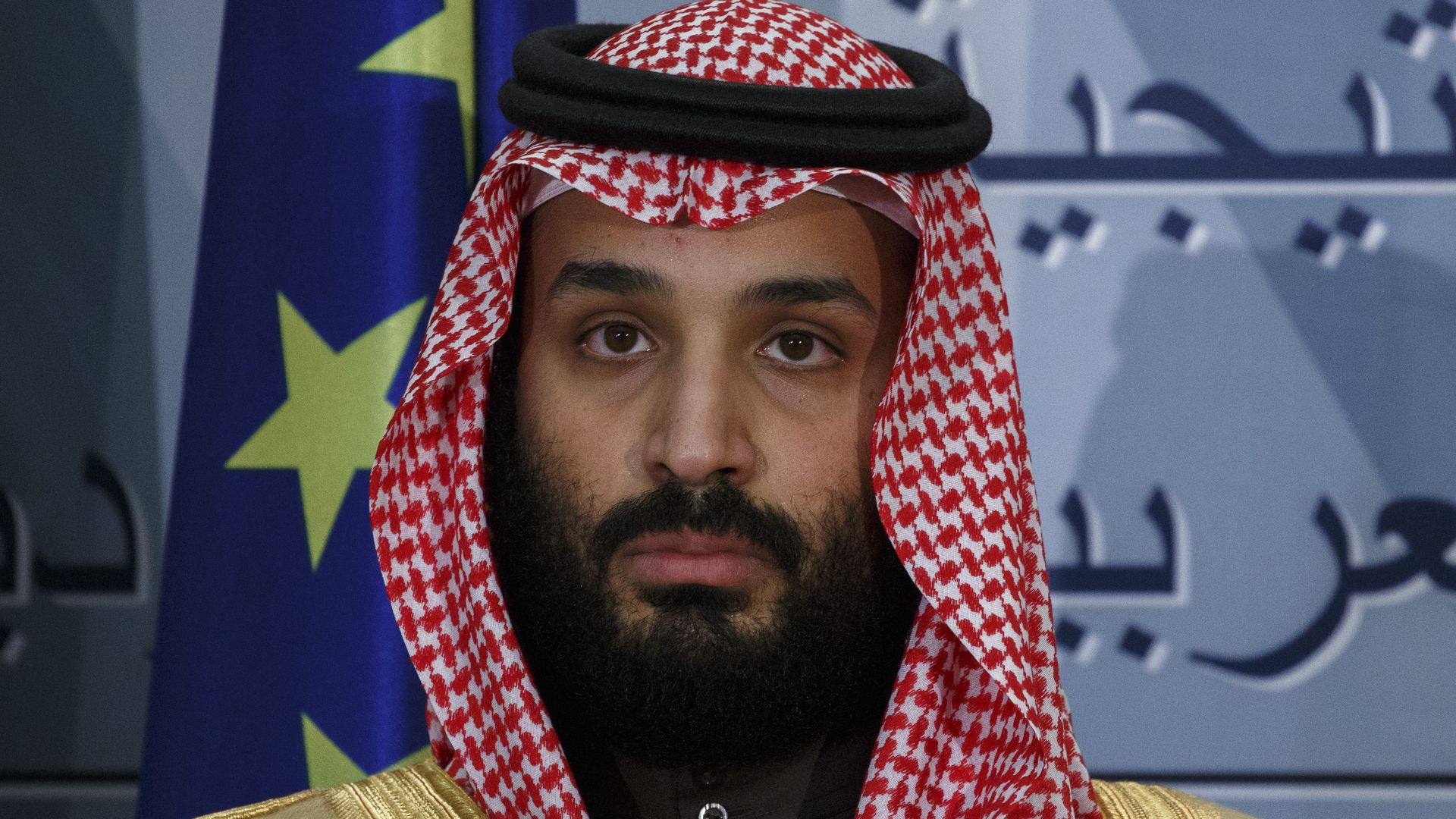 Saudi Arabia Crown Prince Mohammed bin Salman looks on during a ceremony