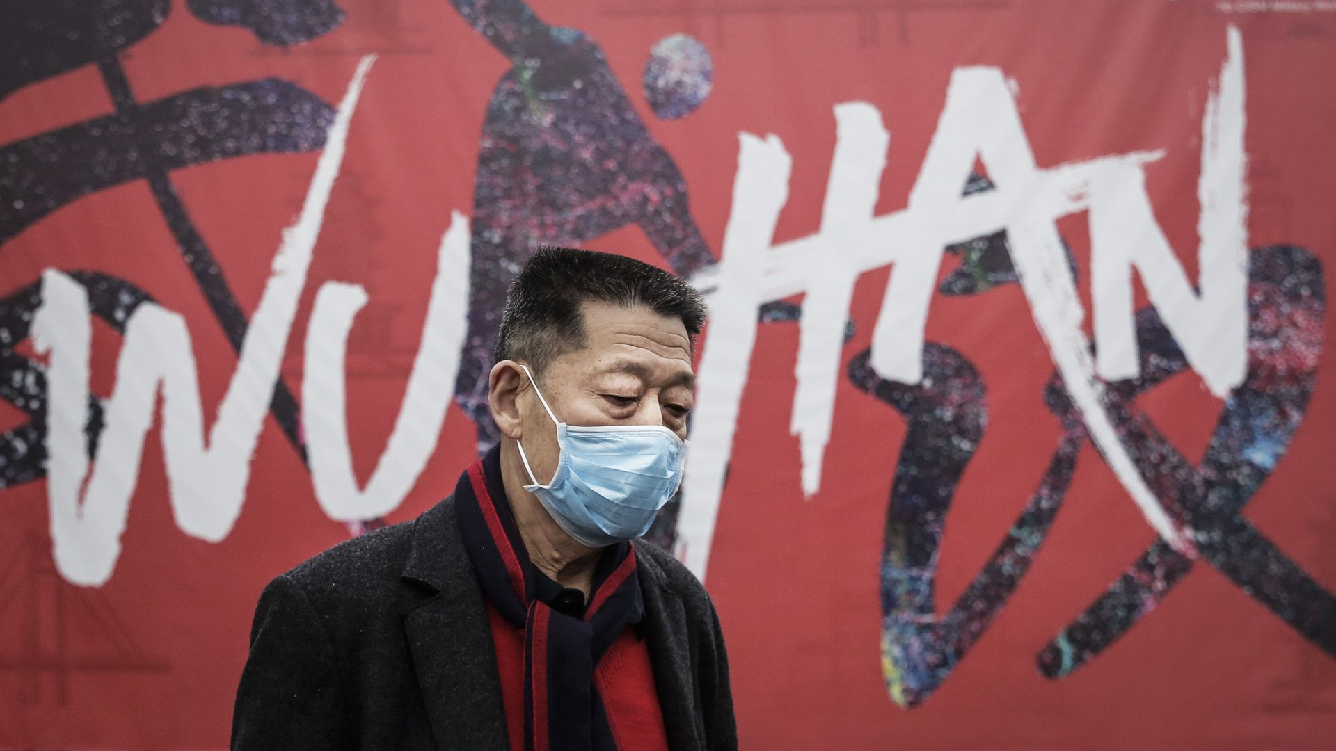 Wuhan on Lockdown As 17 Dead, 571 Infected With Coronavirus
