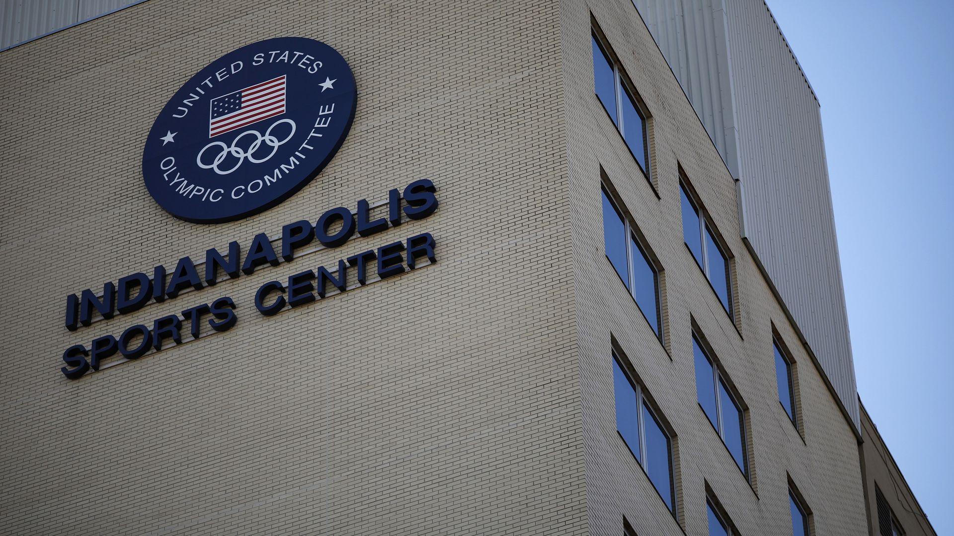 USOC headquarters