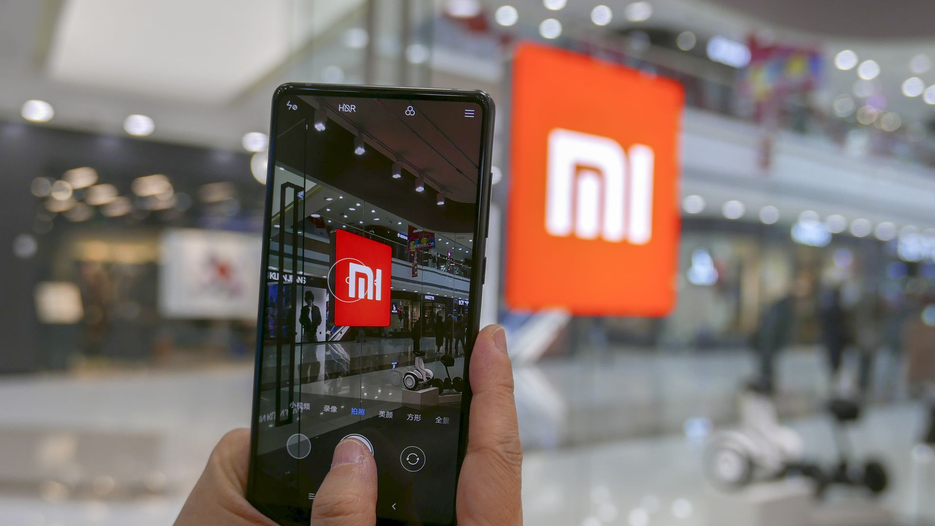 Xiaomi ipo wall street journal