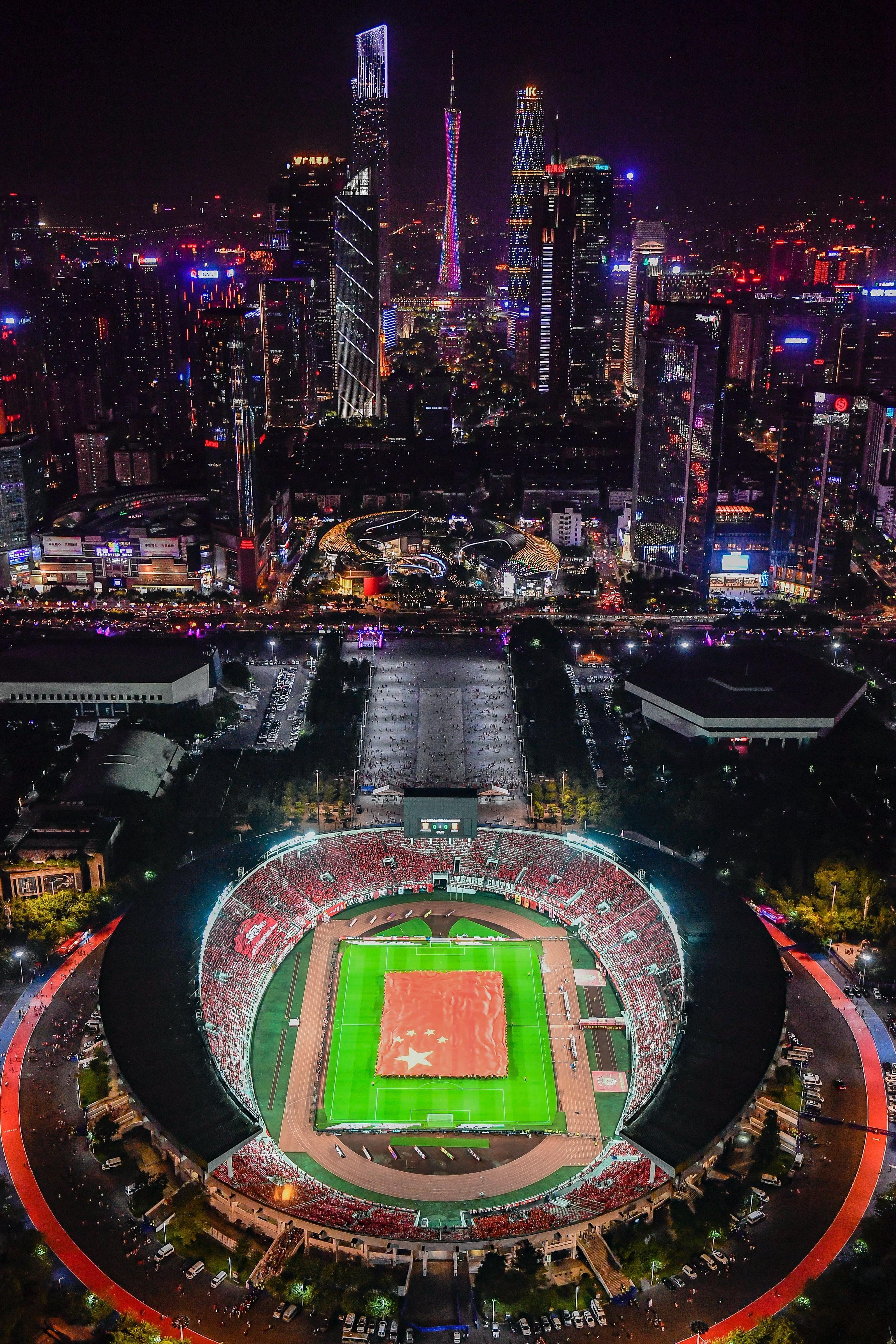 Chinese soccer stadium