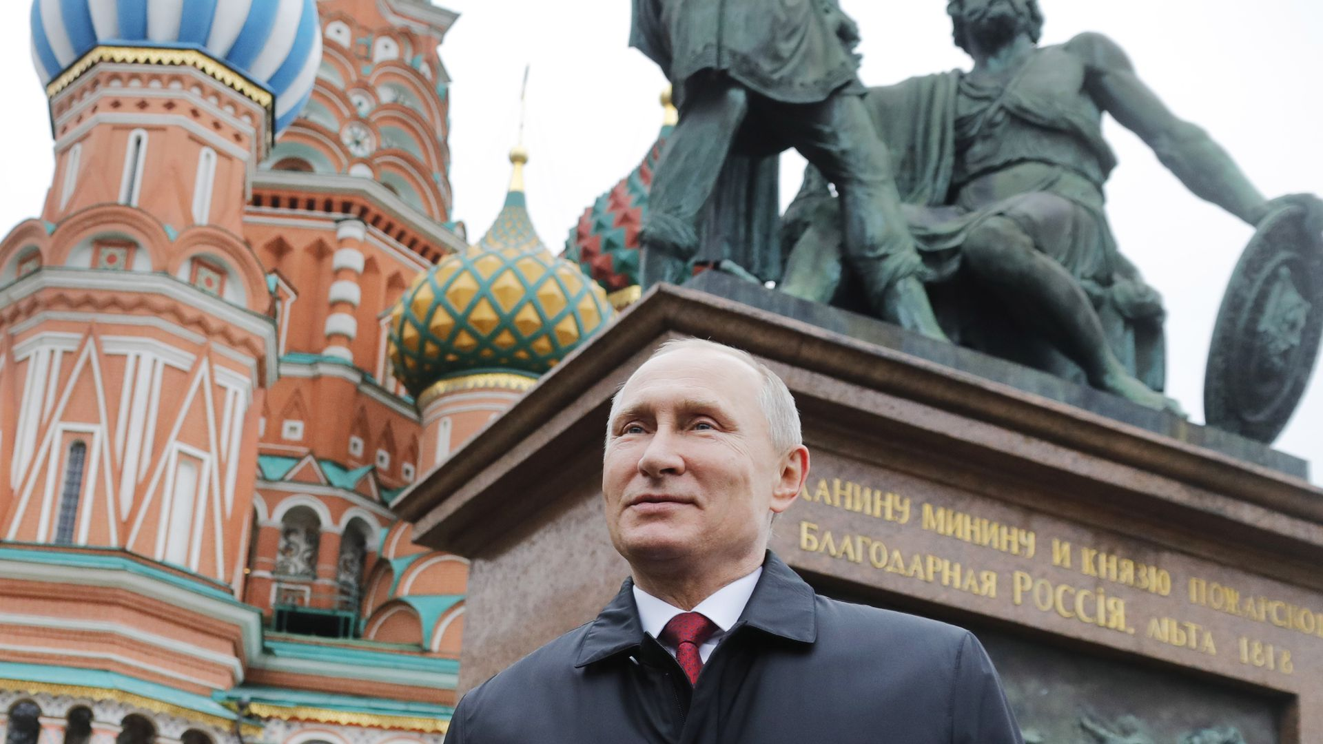 Vladimir Putin in front of Kremlin