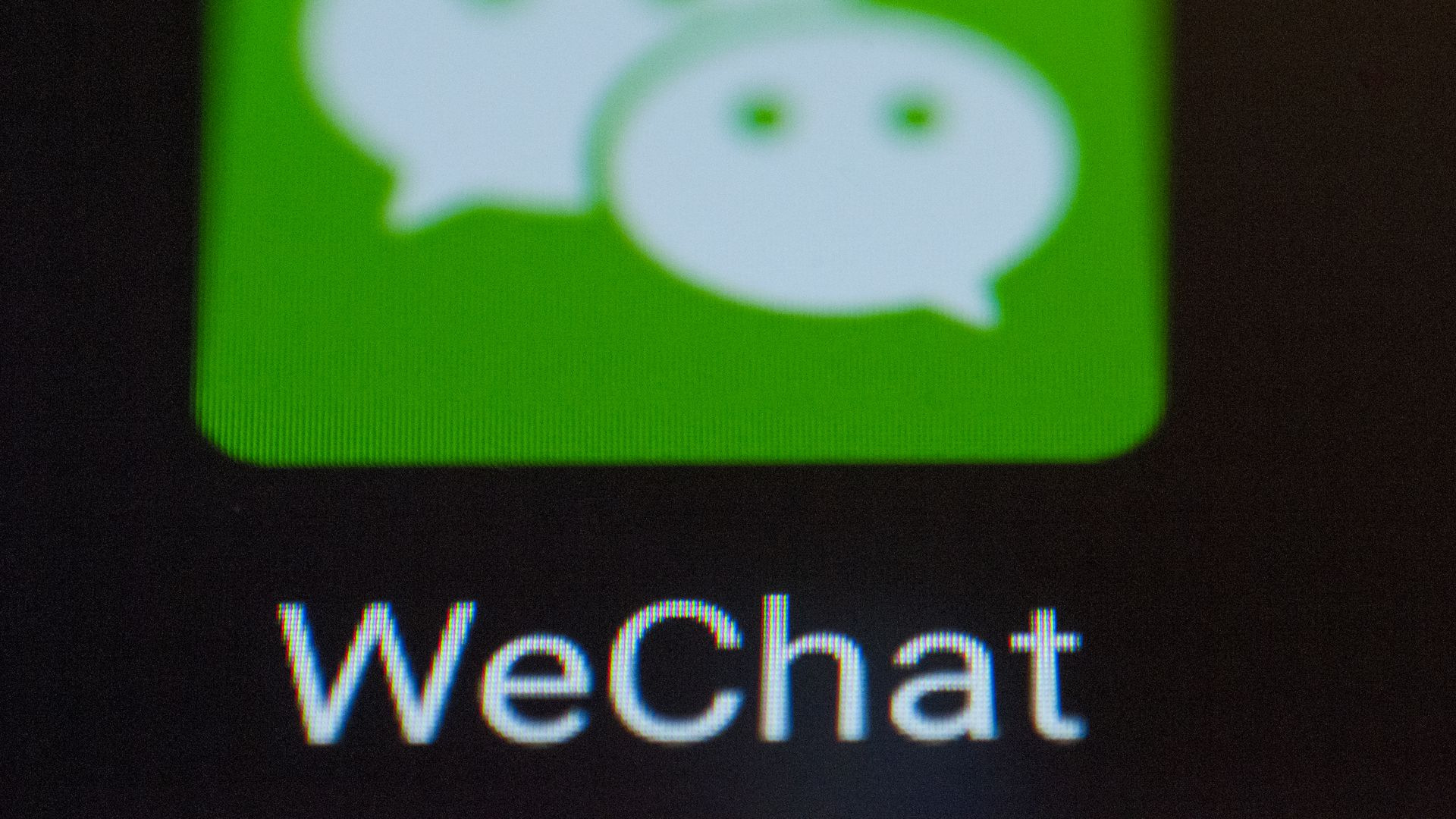 WeChat app icon