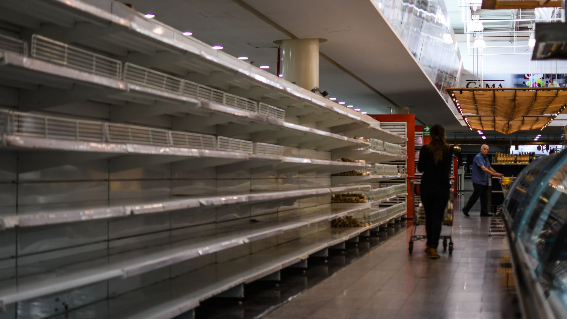 Grocery store in Caracas