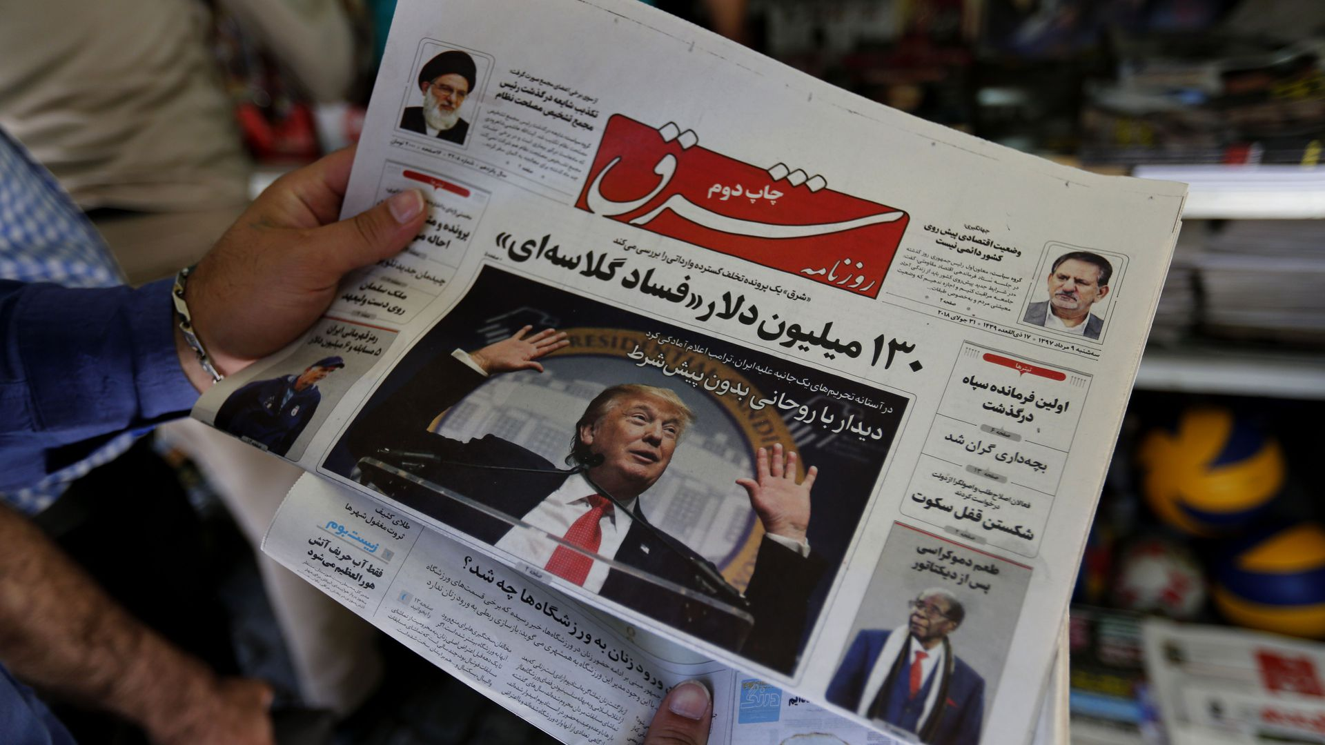 A man takes a glance at a newspaper with a picture of US president Donald Trump on the front page, in the capital Tehran on July 31, 2018.