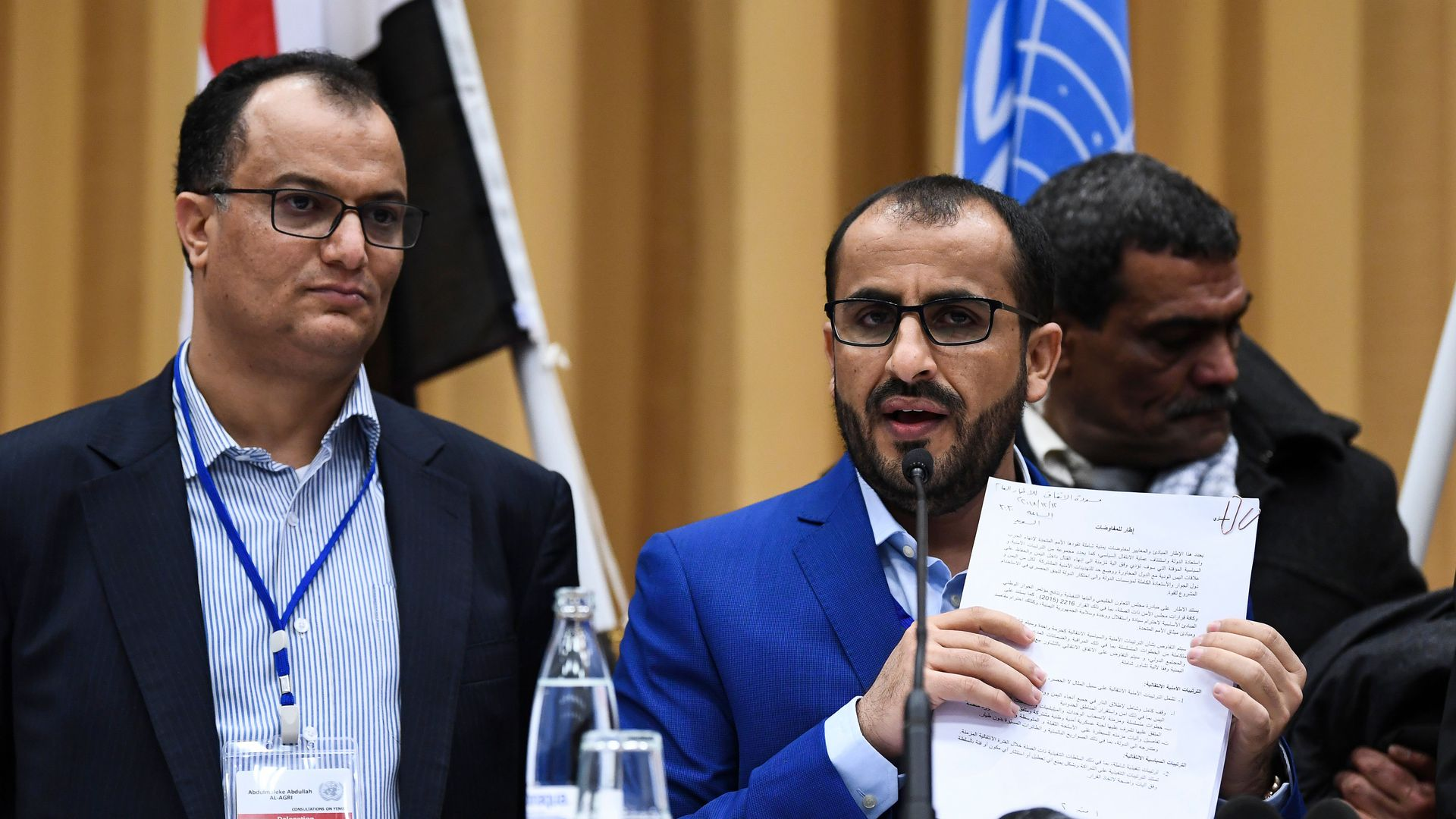Rebel negotiator Mohammed Abdelsalam holds a press conference together with members of the delegation following the peace consultations taking place near Stockholm