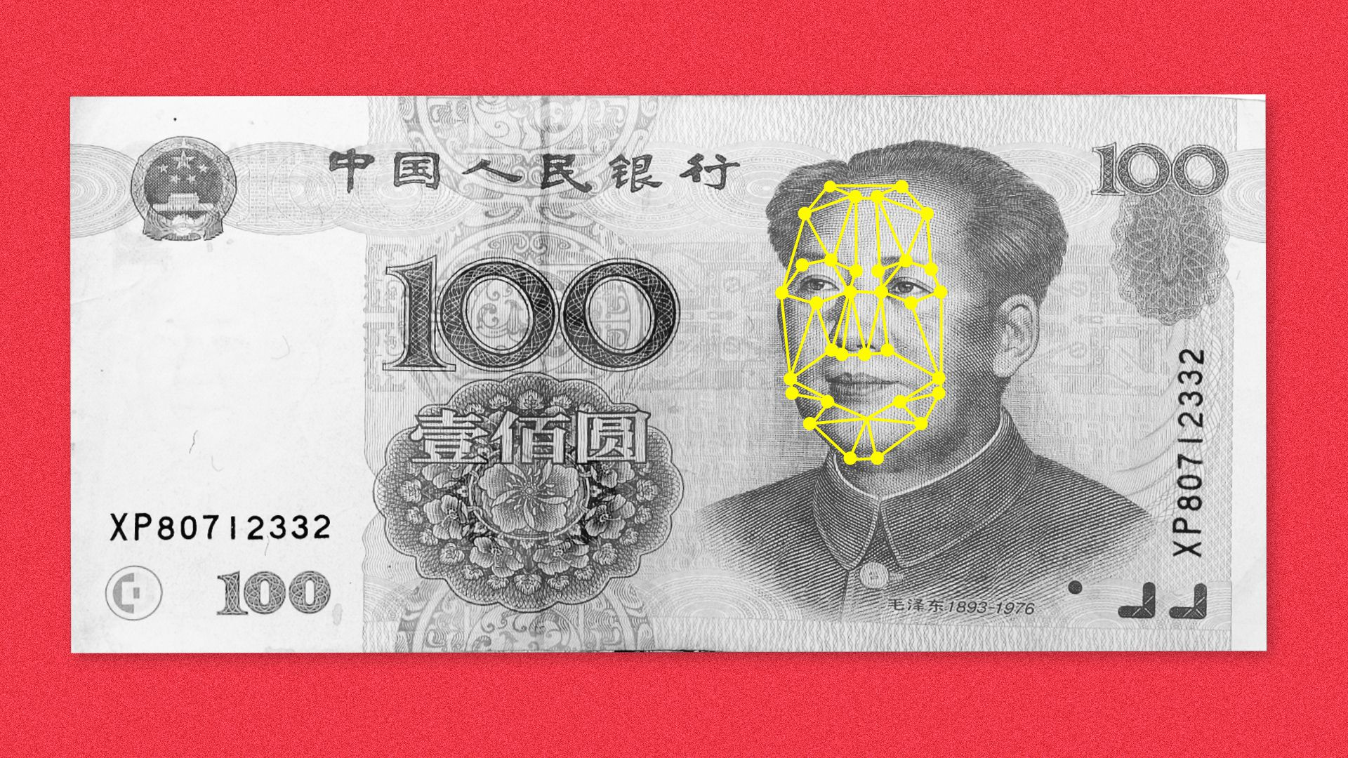 Illustration of a Yuan/Renminbi with facial recognition points on Mao Zedong's face.