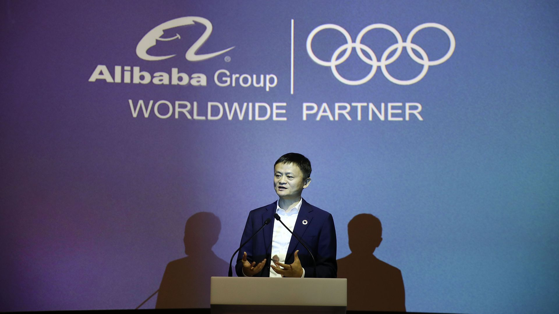 Alibaba Group Executive Chairman Jack Ma speaks at the unveiling of the Alibaba Showcase at the PyeongChang 2018 Winter Olympic Games on February 10, 2018 in Gangneung, South Korea.