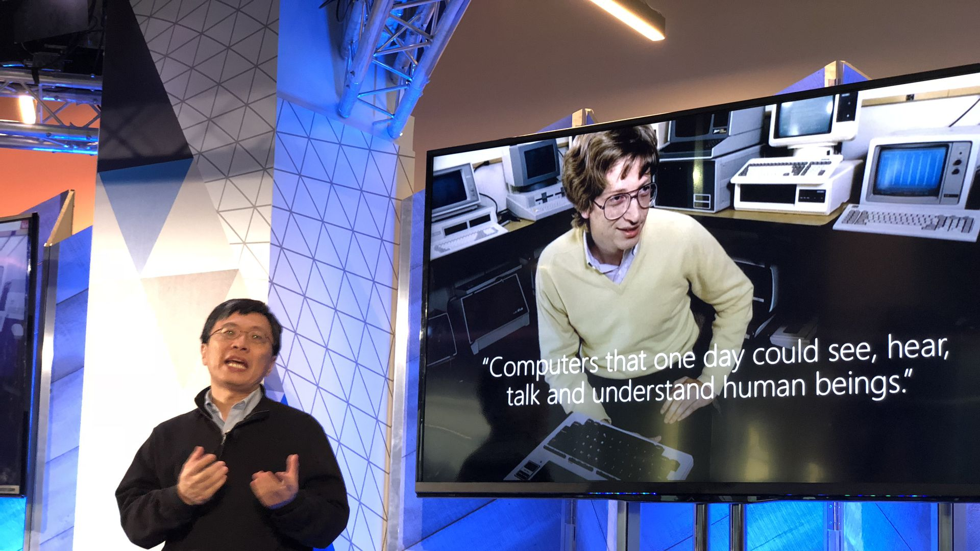 Microsoft AI and Research chief Harry Shum, speaking in San Francisco Wednesday