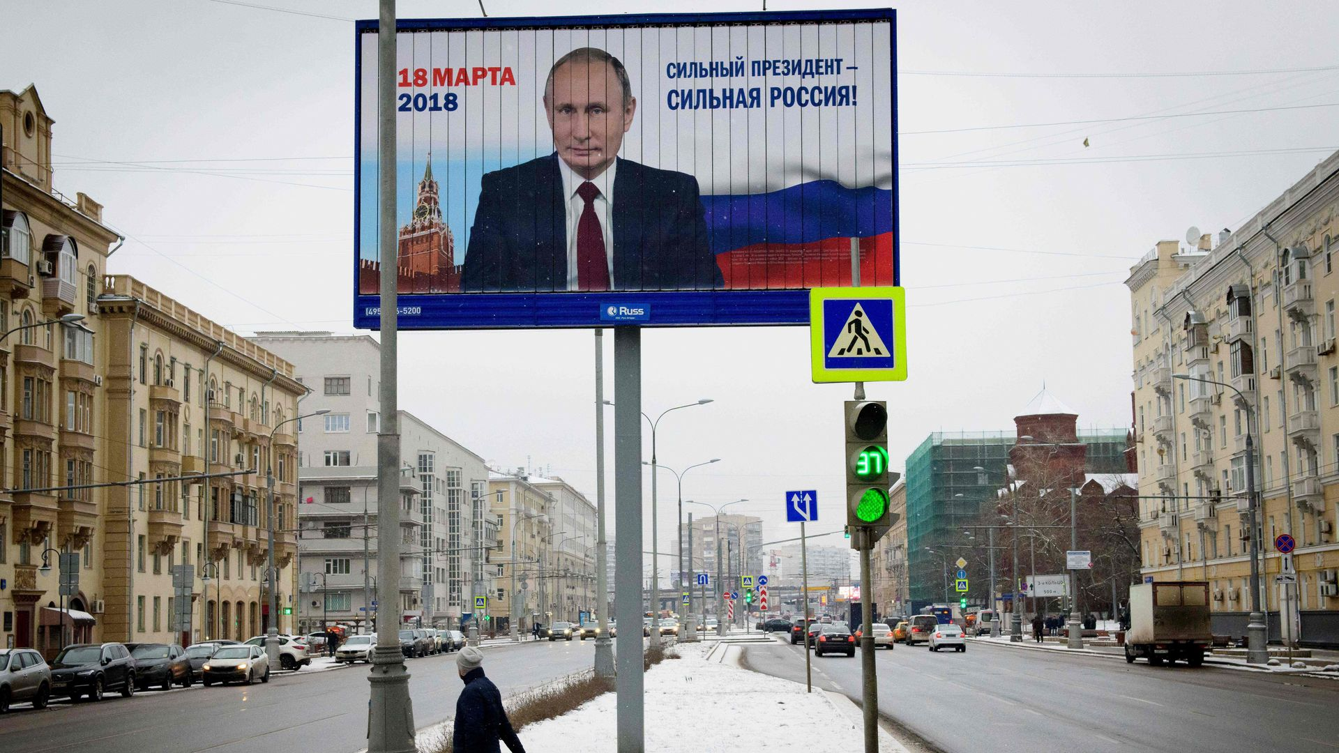 Vladimir Putin on a billboard.