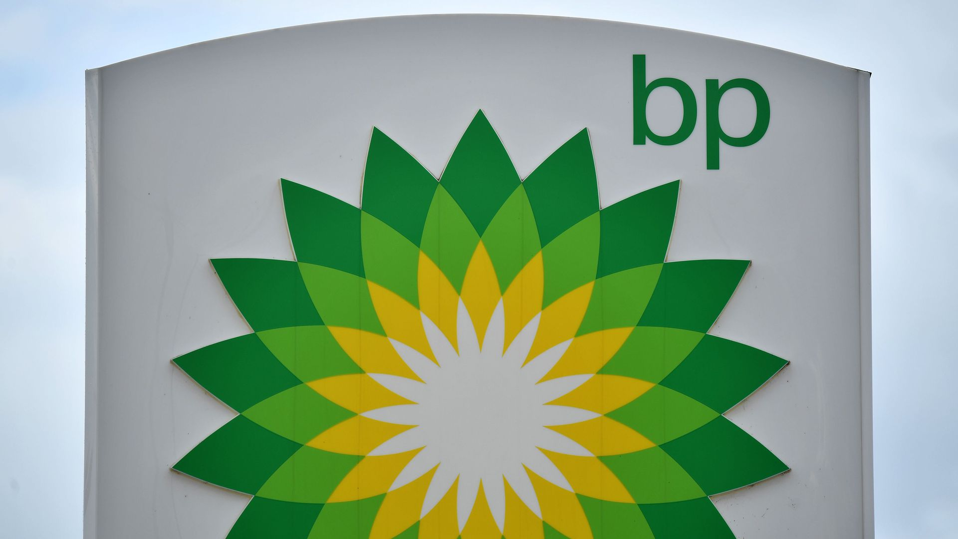 BP logo at a gas station in London