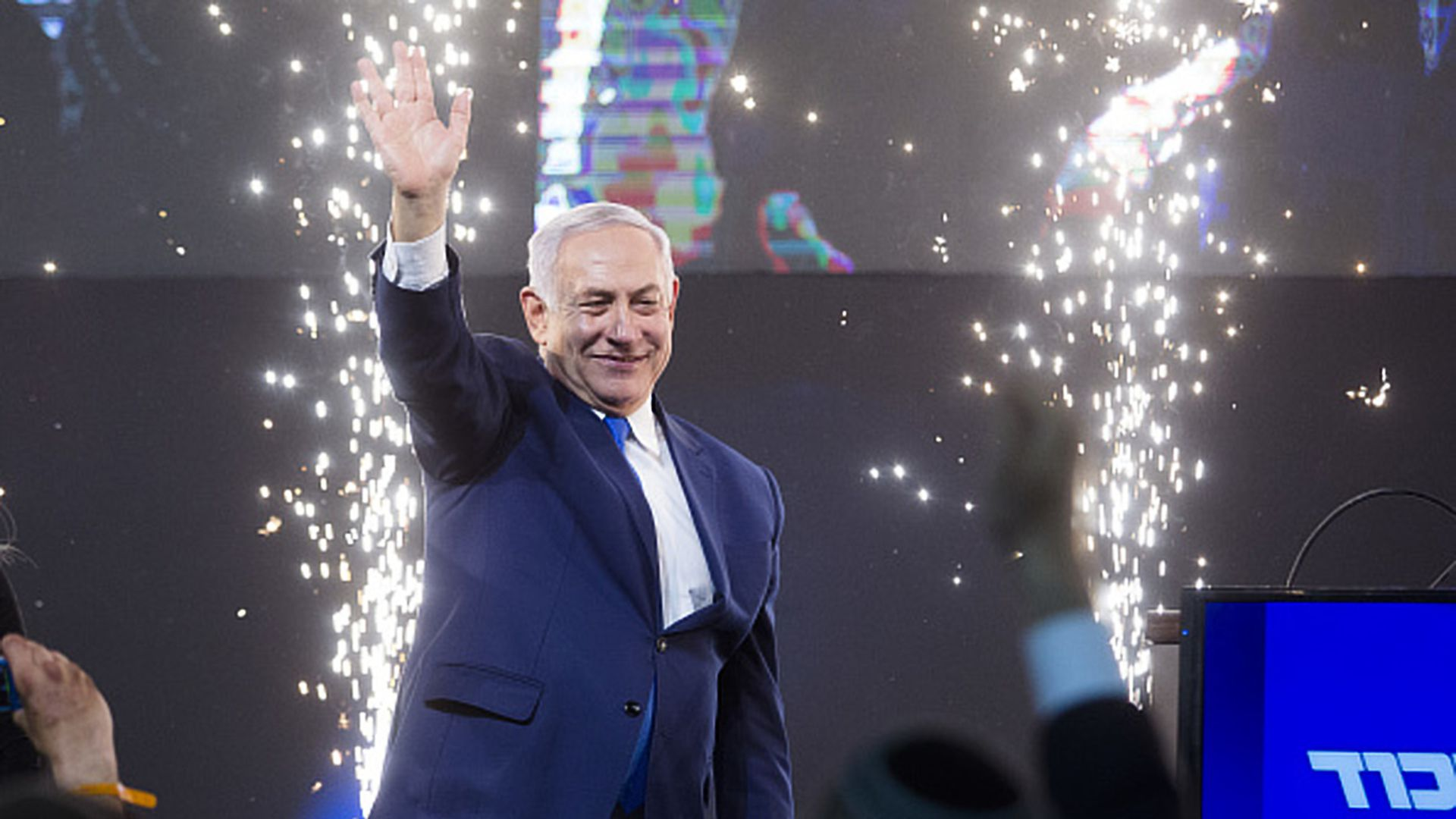 Israel's Prime Minister Benjamin Netanyahu has declared victory in the country's closely fought election.