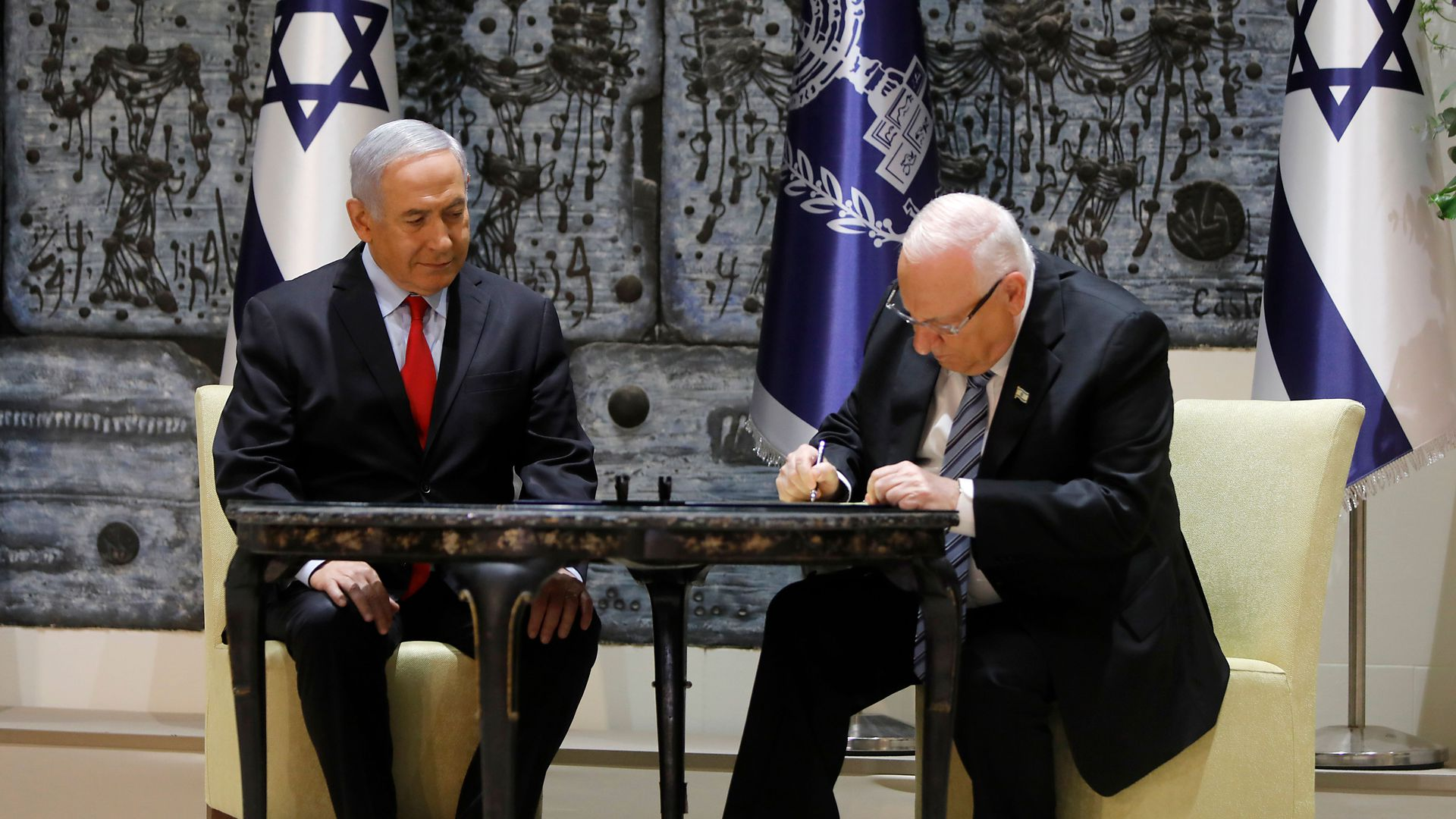Netanyahu with Israel's president
