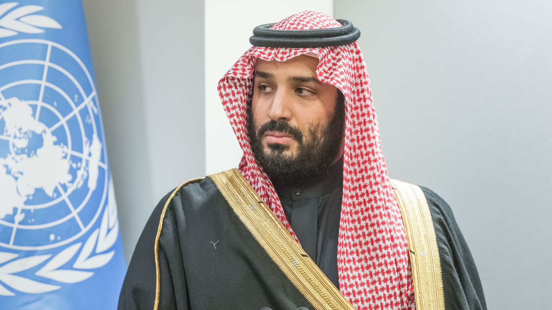 Mohammad bin Salman at the UN
