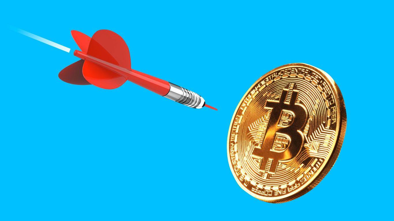 Bitcoin value jumps after DOJ seizes record amount... thumbnail