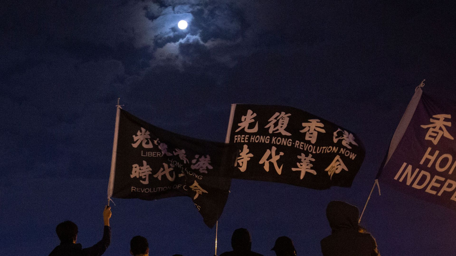 This photo taken on December 12, 2019 shows protesters waving black flags