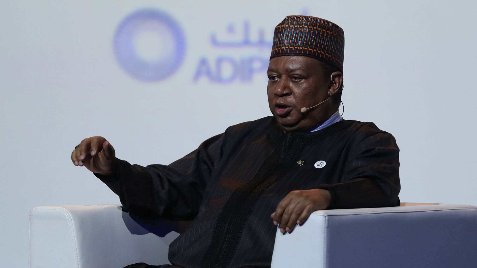 OPEC Secretary General Mohammed Barkindo