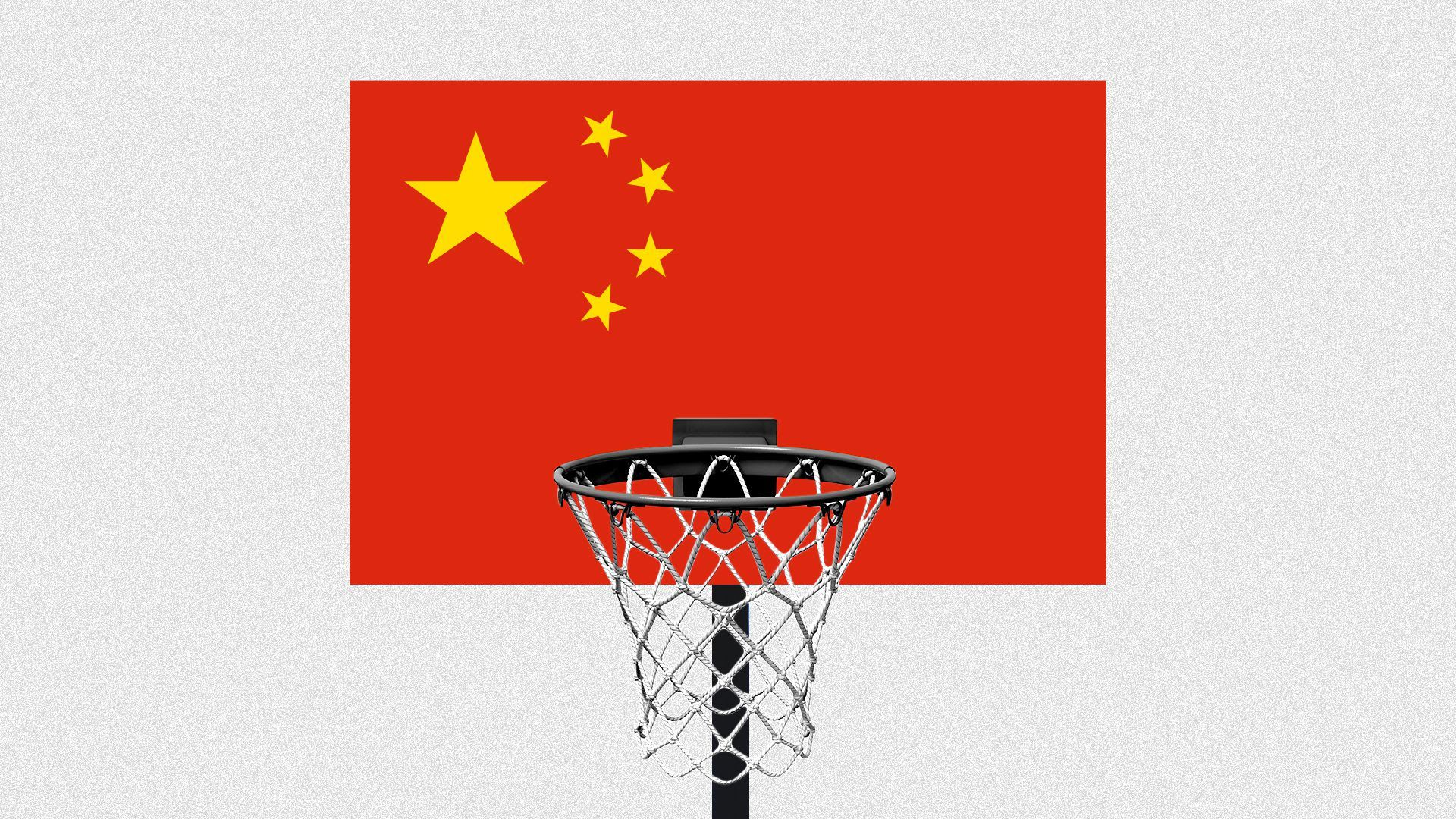 Illustration of a basketball hoop with the Chinese flag